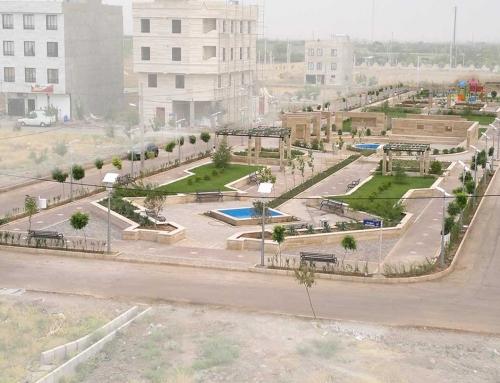 Danesh Park